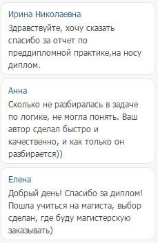 Финансовый Университет при Правительстве РФ КФ Заказать  Все отзывы
